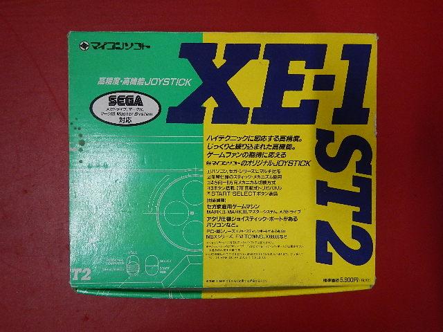 XE-1 ST2