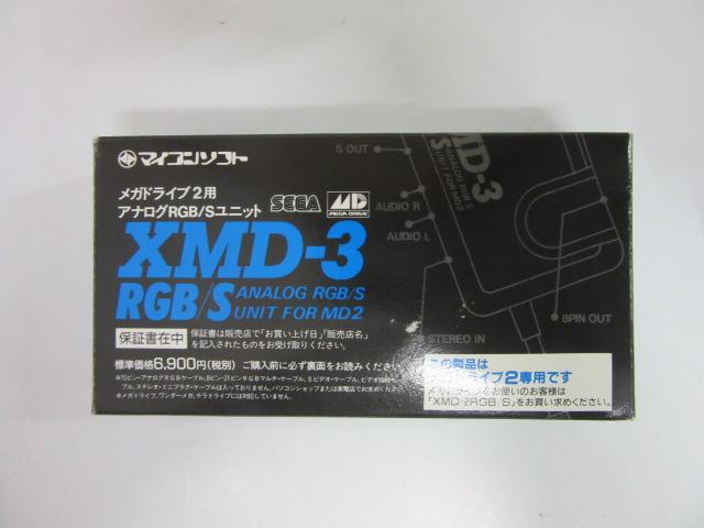アナログRGB/Sユニット XMD-3 メガドライブ2