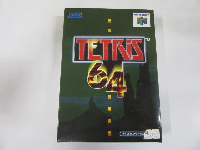 テトリス64