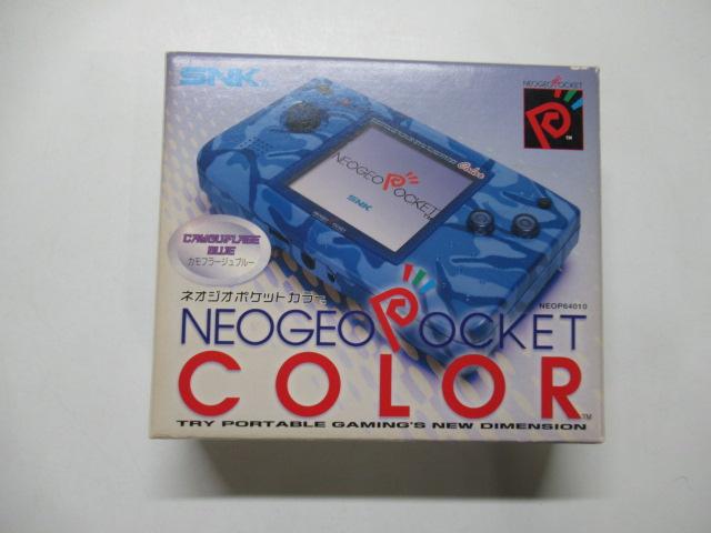 ネオジオポケットカラー/本体/New!ネオジオポケットカラー カモフラージュブルー