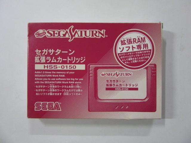 拡張RAMカートリッジ(SS)HSS-0150