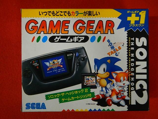 ゲームギア+1「ソニック」 HGG-3200