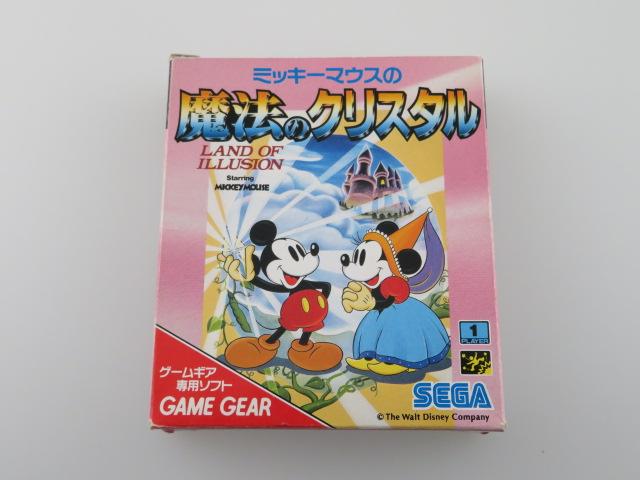 ミッキーマウスの魔法のクリスタル