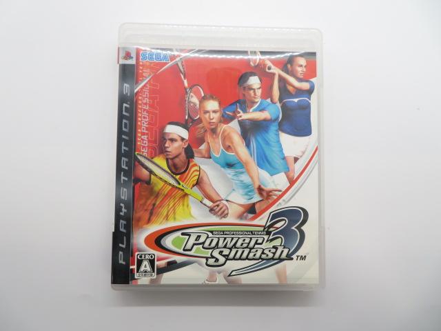 パワースマッシュ3(PS3)