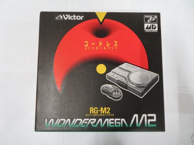 ワンダーメガ2(ビクター) RG-M2