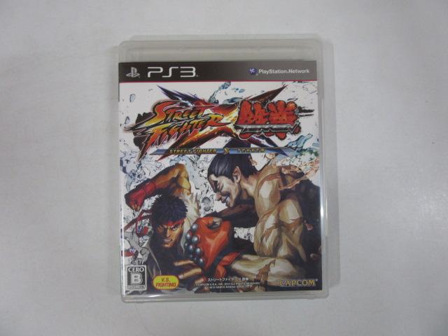 ストリートファイターx鉄拳(PS3)