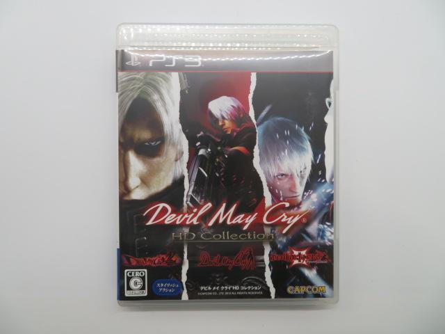 デビル メイ クライ HDコレクション (PS3)