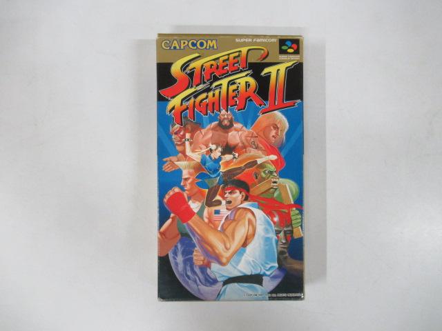 ストリートファイターⅡ