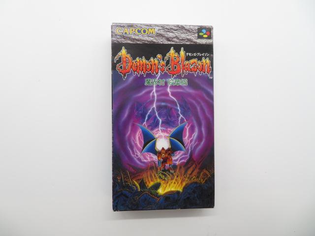スーパーファミコンソフト/デモンズ・ブレイゾン