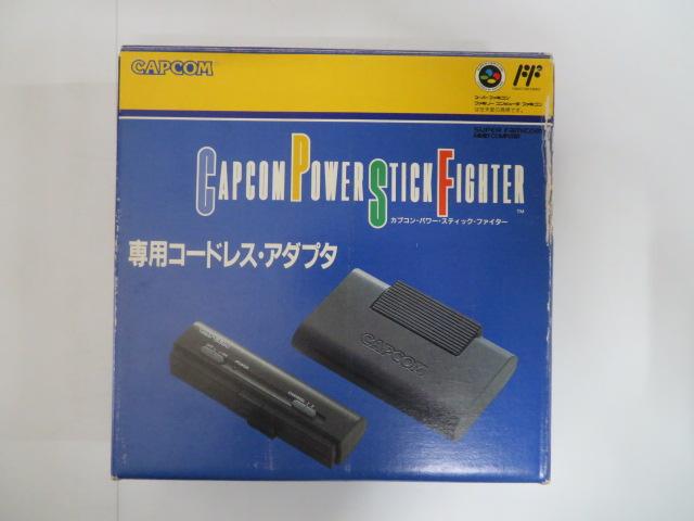 CPSファイターコードレスアダプター(SF)