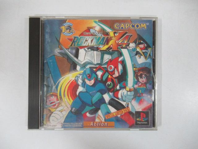 ロックマンX4(限定版)