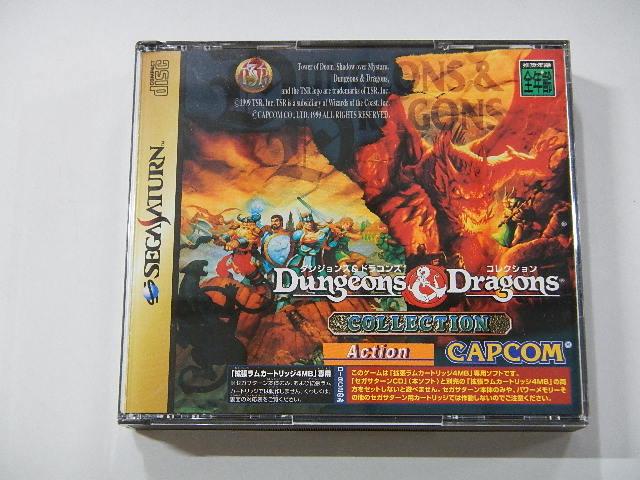 ダンジョンズ&ドラゴンズコレクション(単品)