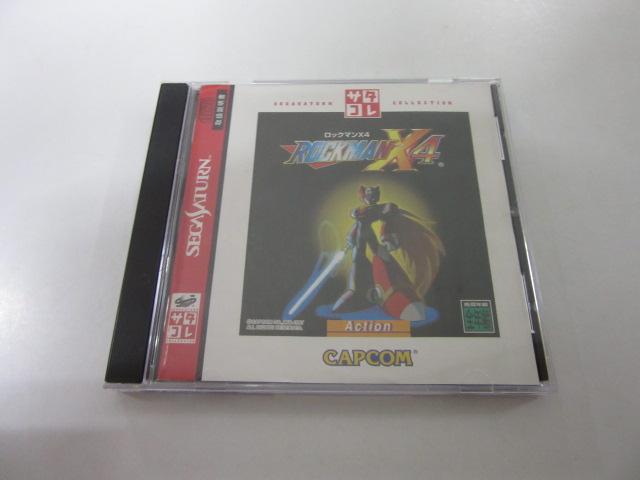 ロックマンX4(サタコレ)