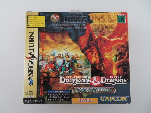 セガサターンソフト/ダンジョンズ&ドラゴンズコレクション(4MB拡張RAM同梱版)