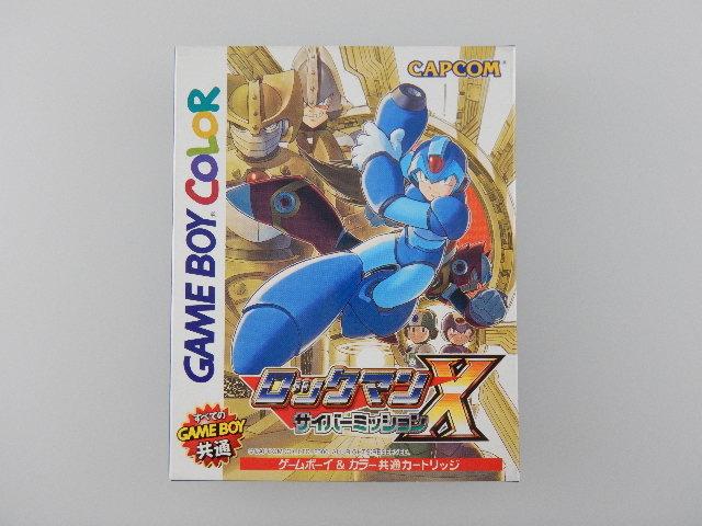 ロックマンX サイバーミッション(カラー対応)