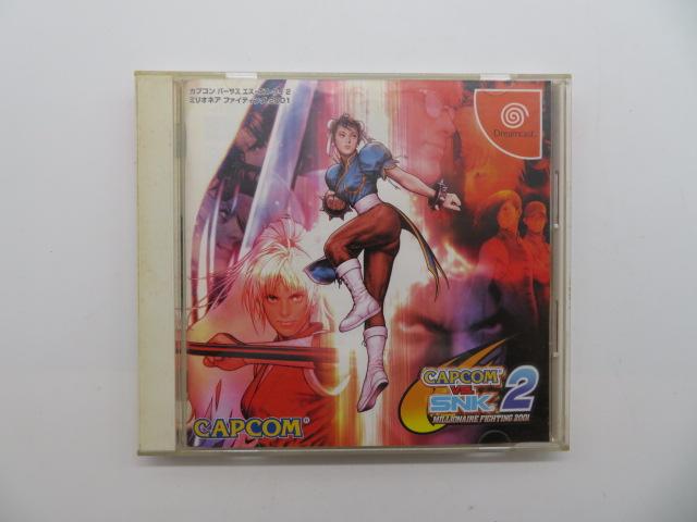 CAPCOM VS. SNK 2 ミリオネアファイティング2001