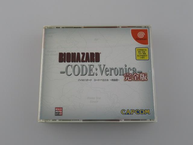 バイオハザード-CODE:ベロニカ-完全版
