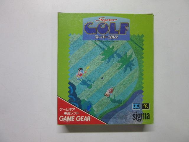 スーパーゴルフ