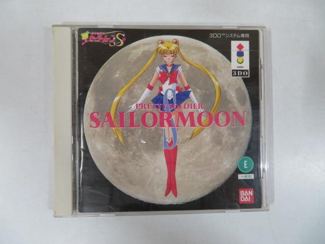 美少女戦士セーラームーン 137