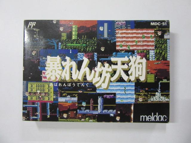 ファミコンソフト/暴れん坊天狗