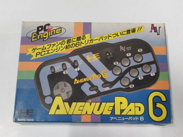 アベニューパッド6(PCエンジン)
