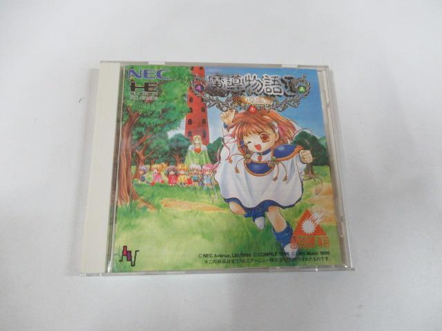 PCエンジンソフト/魔導物語Ⅰ 炎の卒園児 アーケードカード専用CD-ROM