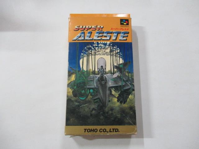 スーパーファミコンソフト/S・アレスタ