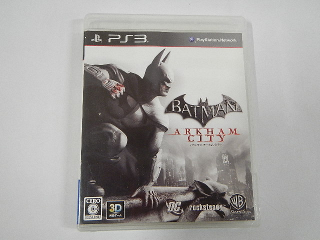 バットマン アーカムシティ (PS3)