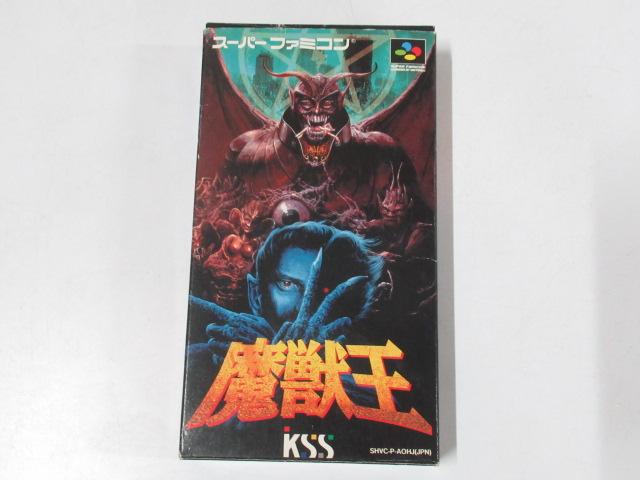 スーパーファミコンソフト/魔獣王
