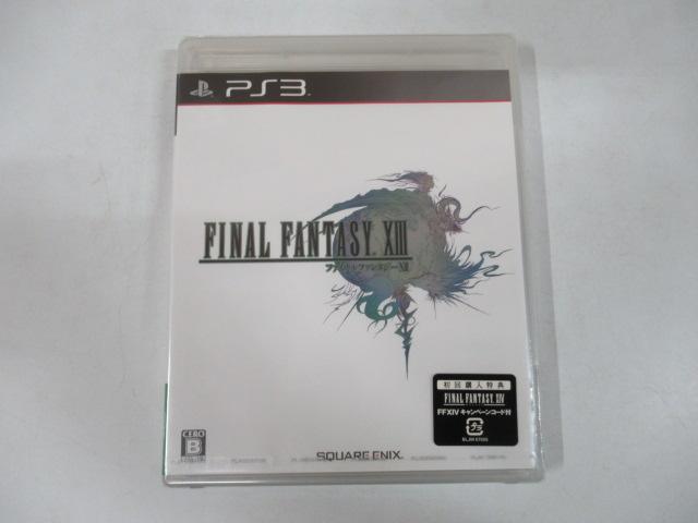 ファイナルファンタジー13 (PS3)