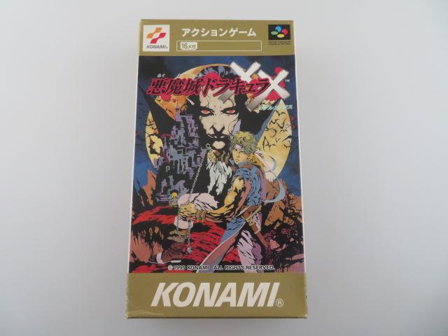 スーパファミコンソフト/悪魔城ドラキュラXX