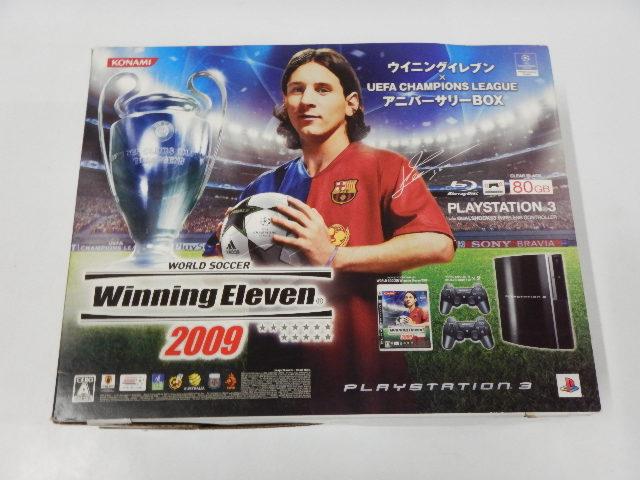 PS3ウイニングイレブン x UEFA Champions League アニバーサリーBOX(80GB)