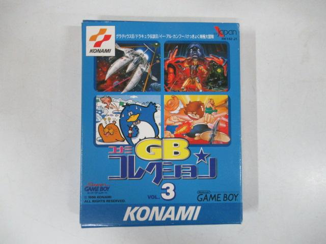 コナミGBコレクション3