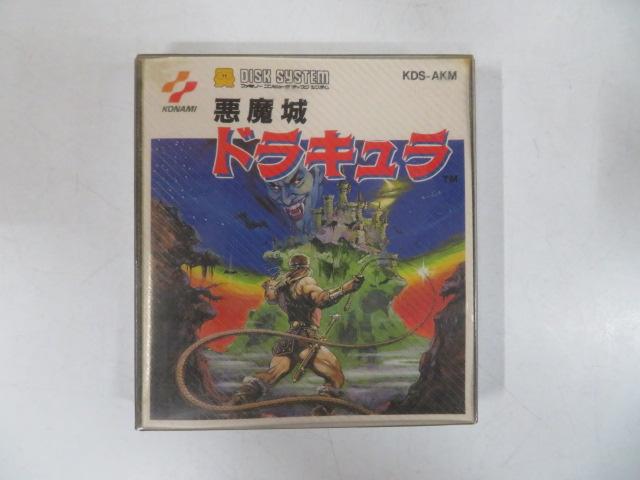 悪魔城ドラキュラ(ディスクシステム) KDS-AKM