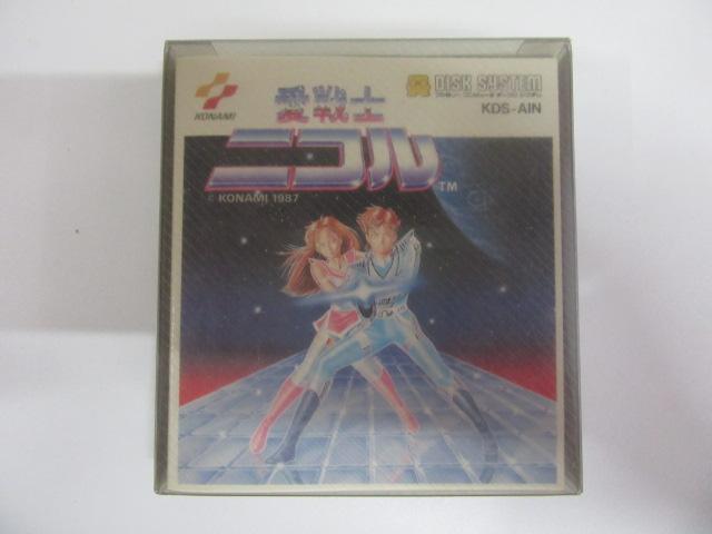 愛戦士ニコル(ディスクシステム) KDS-AIN