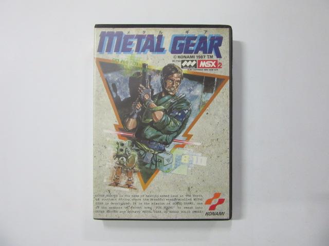 MSXソフト/メタルギア