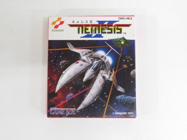 ネメシス2