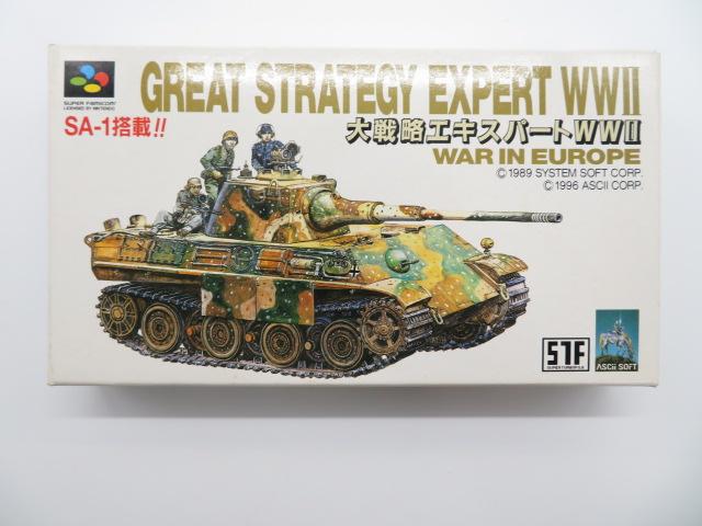 大戦略エキスパートWWⅡ