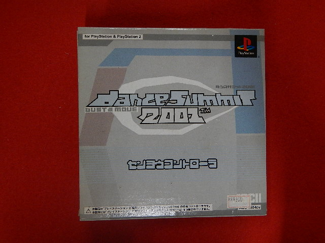 ダンスサミット2001専用コントローラ(PS2)