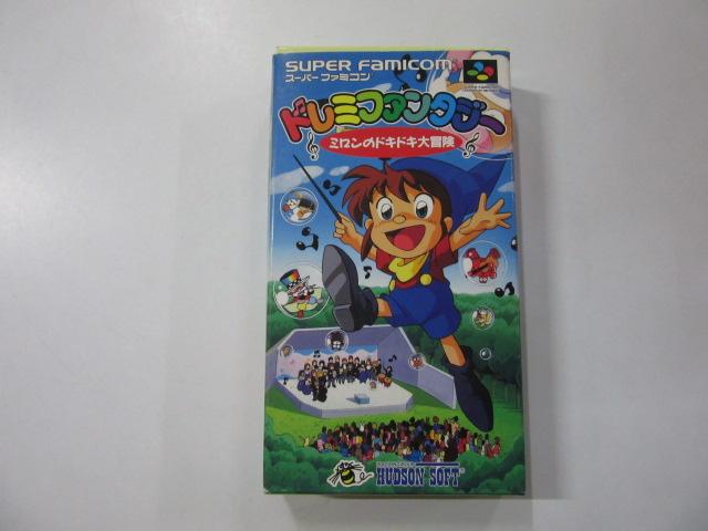 スーパーファミコンソフト/ドレミファンタジー ミロンのドキドキ大冒険