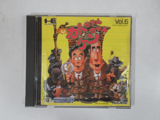 PCエンジンソフト/カトちゃんケンちゃん