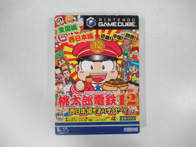 桃太郎電鉄12 西日本編もありまっせ