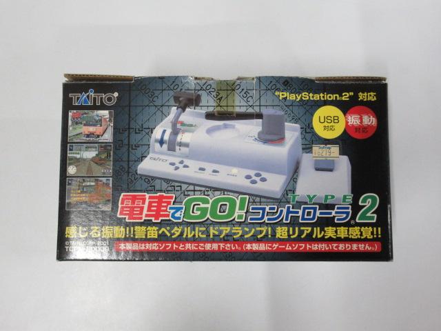 電車でGO!USBコントローラ(PS2)