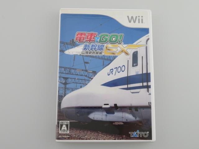 電車でGO!新幹線山陰新幹線編