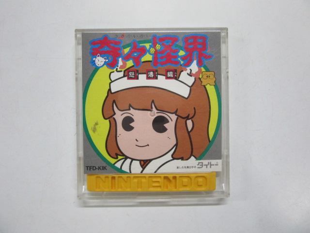 奇々怪界 怒涛編(ディスクシステム) TFD-KIK
