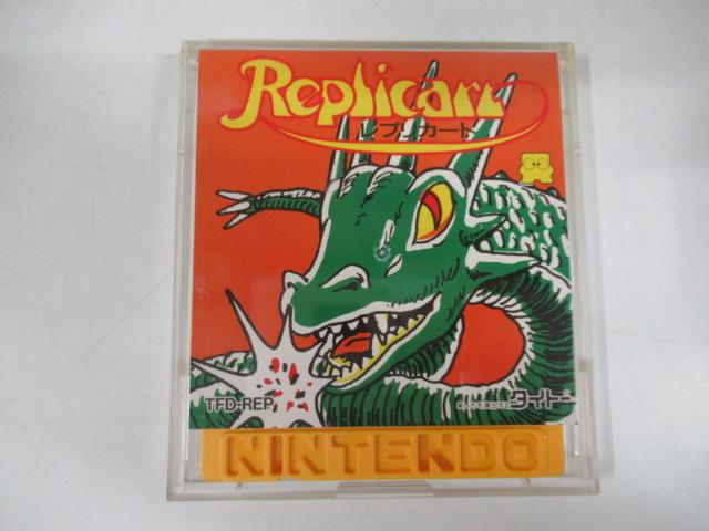レプリカート(ディスクシステム) TFD-REP