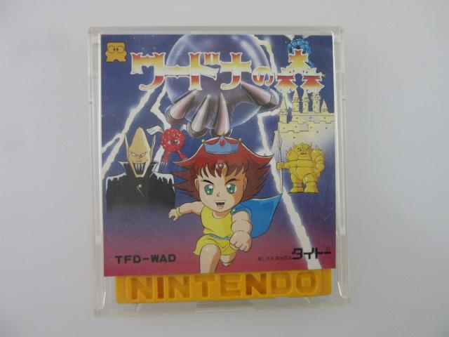 ワードナの森(ディスクシステム) TFD-WAD