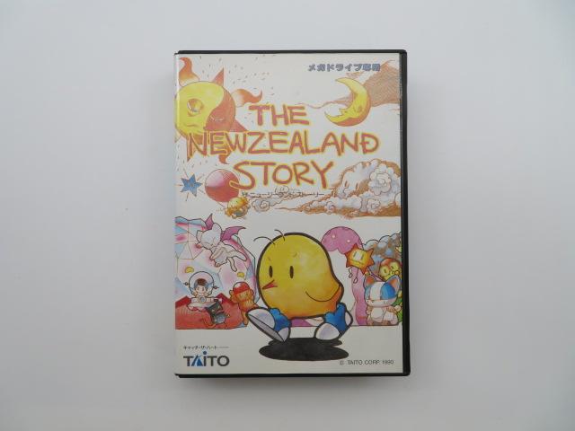 ニュージーランドストーリー