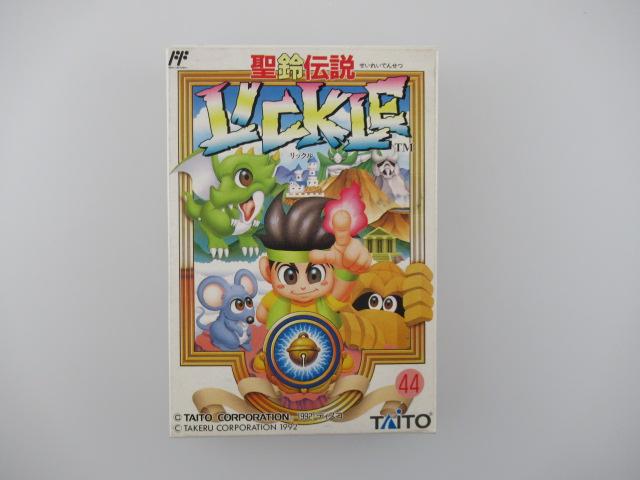 ファミコンソフト/聖鈴伝説リックル