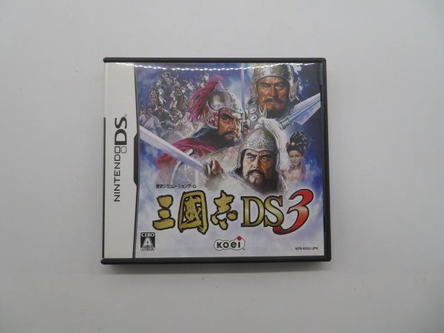 三国志 DS 3